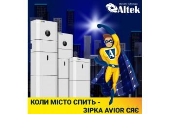 AVIOR від Altek - новий рівень збереження енергії