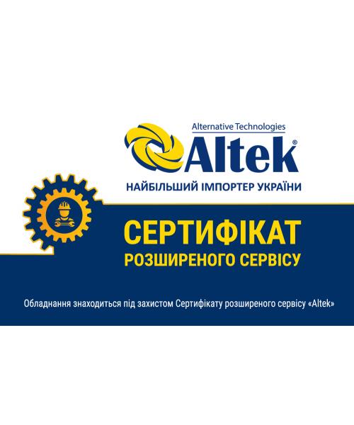 Розширений сервіс від Altek