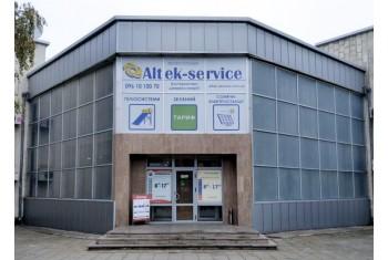 ALTEK-SERVICE (м. Миколаїв)
