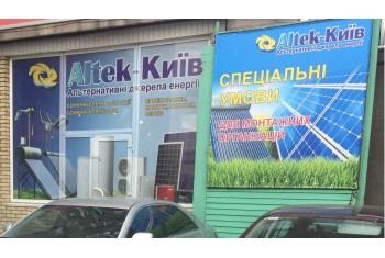 ALTEK-KIEV (м.Київ)