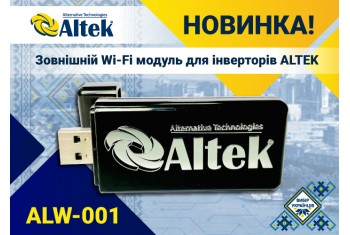 Модуль Altek Monitoring для інверторів ACRUX! Продаж відкрито!