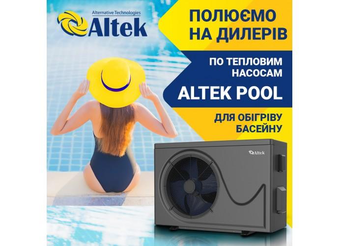 Наші клієнти насолоджуються комфортною температурою води в своїх басейнах!