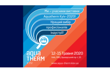 ALTEK на Aquatherm 2020